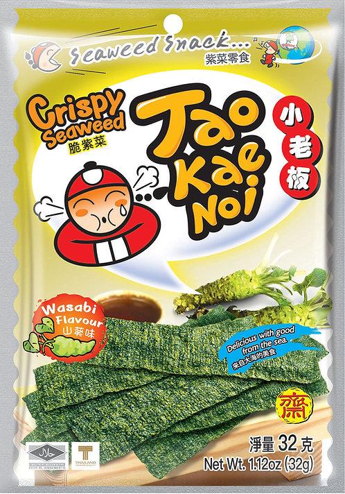 Crispy Seaweed Wasabi1.12 oz (32g)