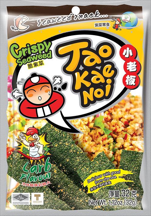 Crispy Seaweed Chicken Larb1.12 oz (32g)