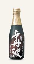 Ozeki-Karatamba+.jpg