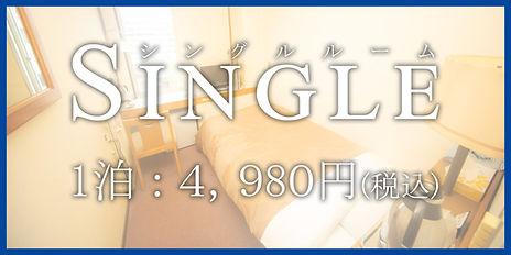 single2.jpg