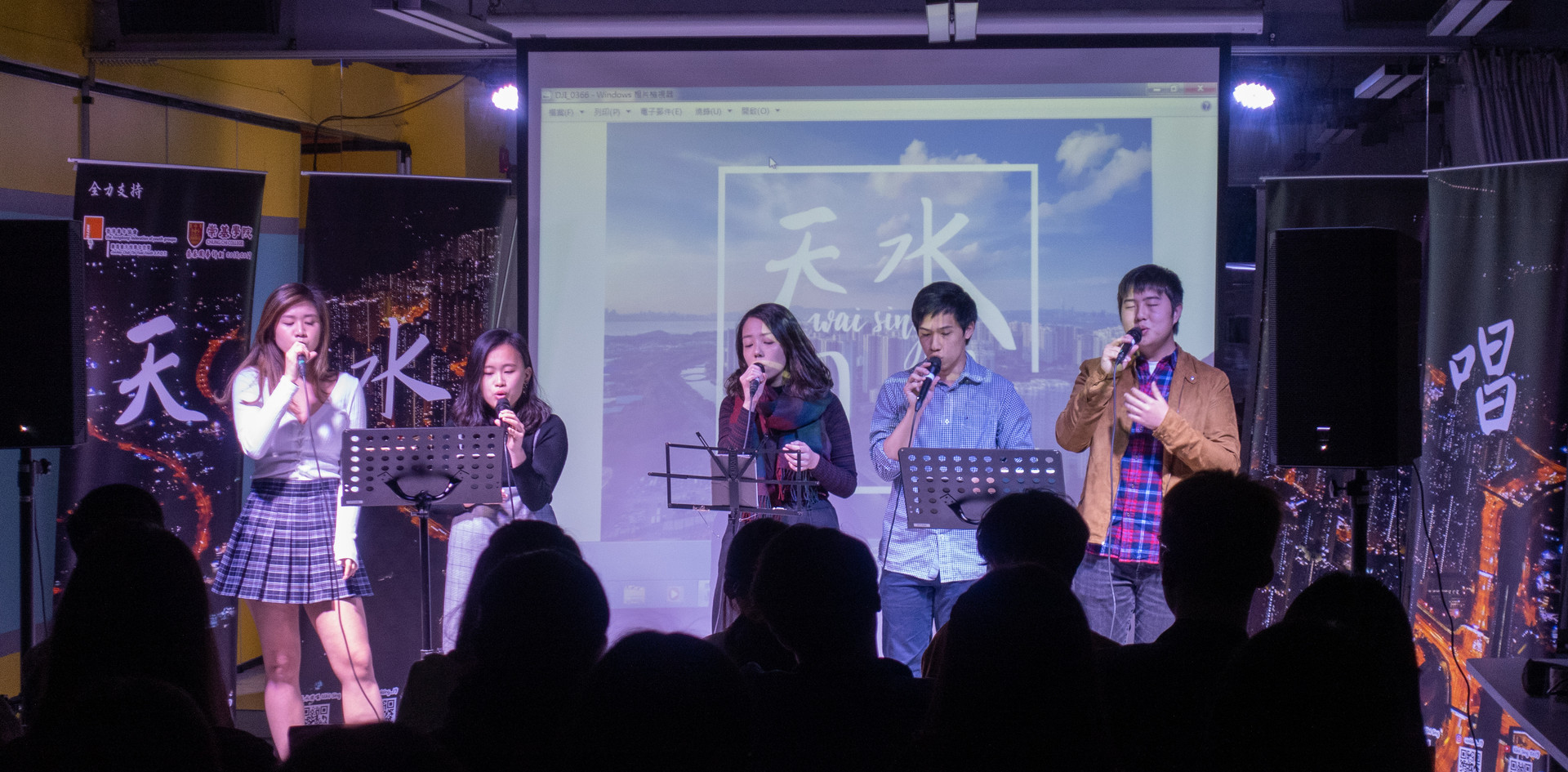 Wai Sing Performance session (Infiniter)
