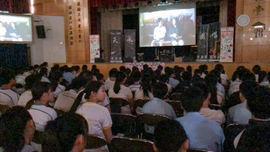 Tin Shui Wai School