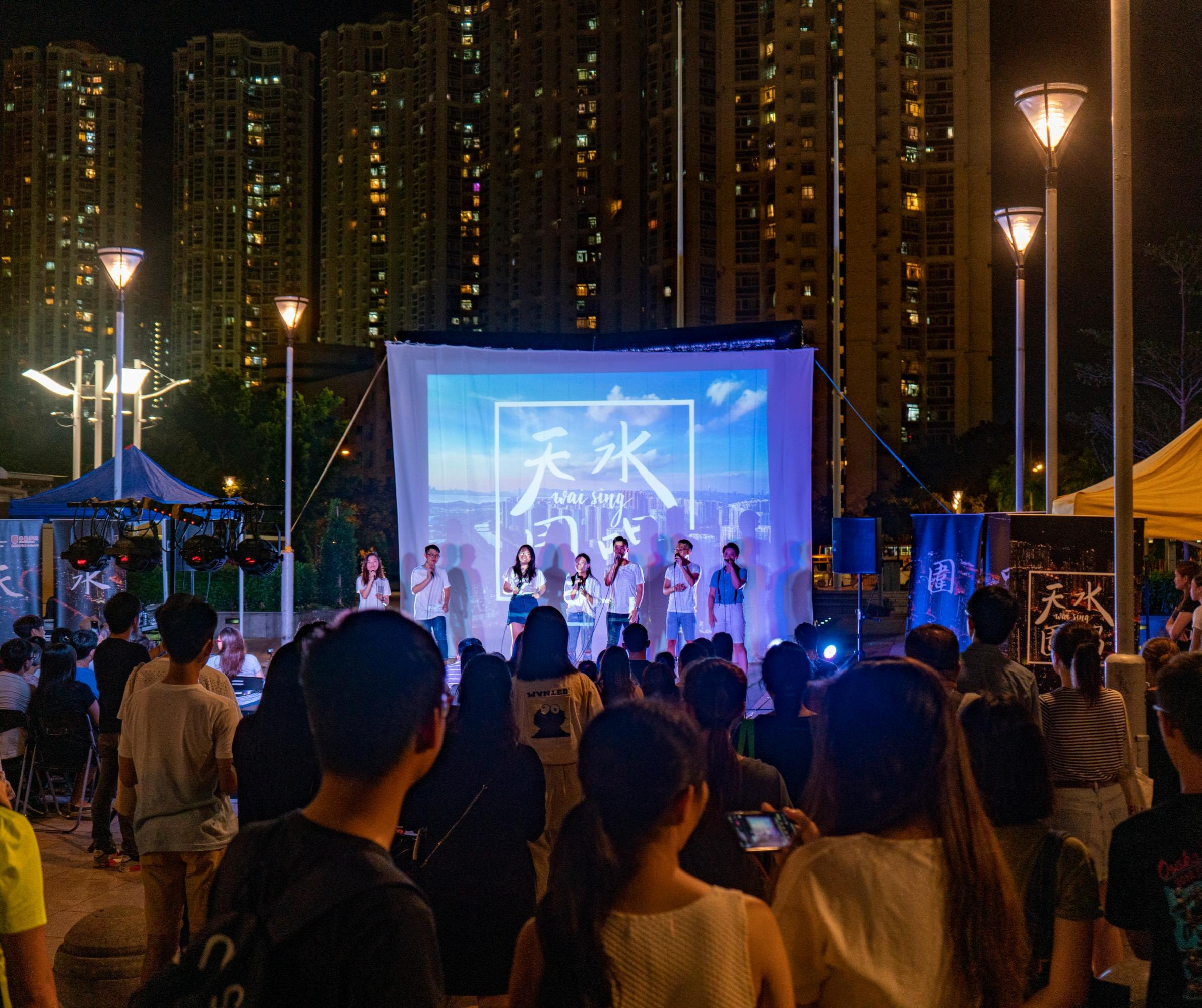 《天水圍唱》紀錄片 Wai Sing Documentary