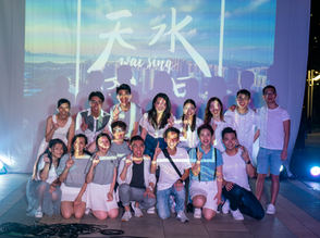 Tin Shui Wai Park Performers