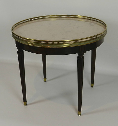French Louis XVI Style Side Table