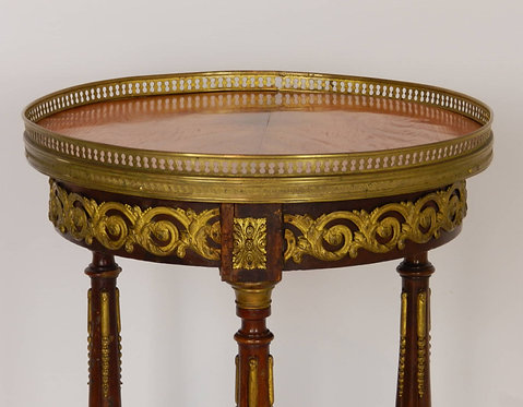 French Mahogany Side Table Sellette