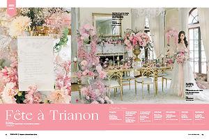 Fête-à-Trianon