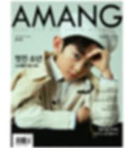 magazine-표지3.jpg