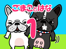 LINE Stickers Character Design