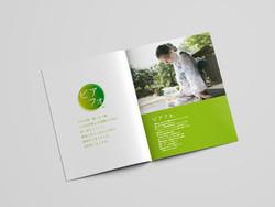 Product Leaflet Design