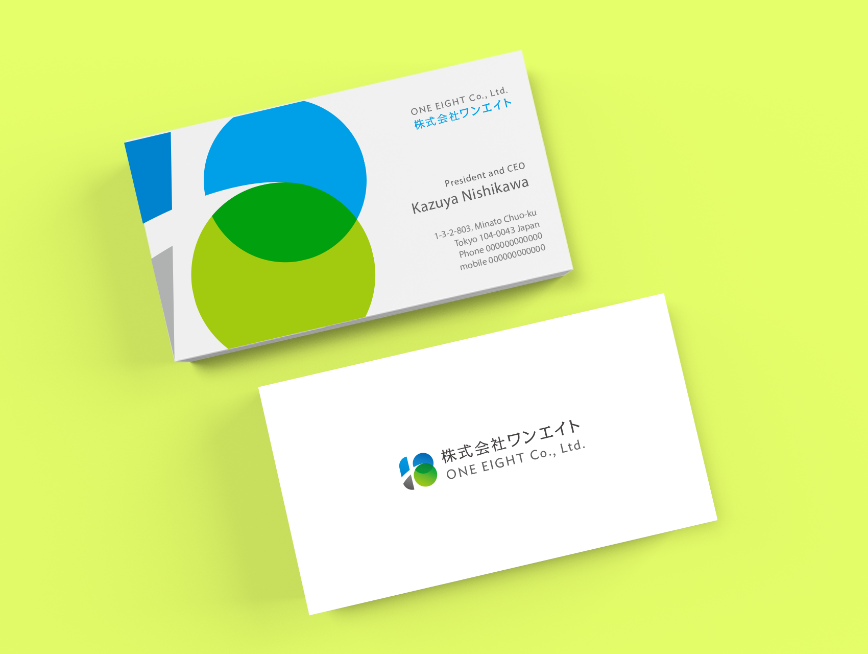 CI Logo Design and Biz Card Design