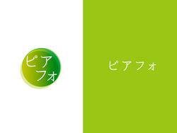 Product Logo Design