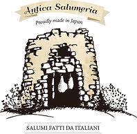 Antica Salumeria