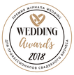 лого премии.png