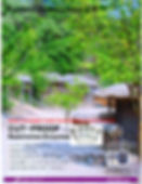 news letter 2.jpg