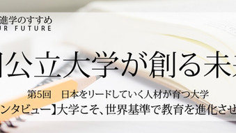 NewsPicks、朝日新聞デジタルに取り上げていただきました