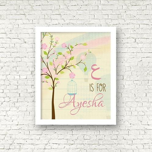 Personalized Ayesha Tree Print