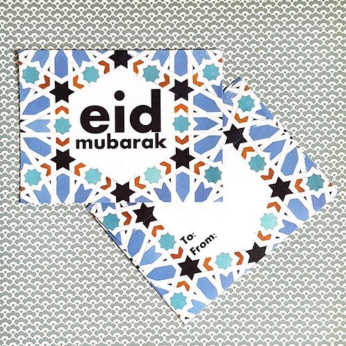 Turkish Blue Eidi Envelopes