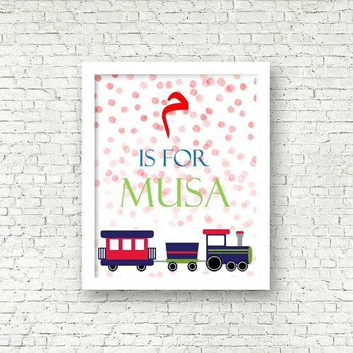 Personalized Musa Train Print