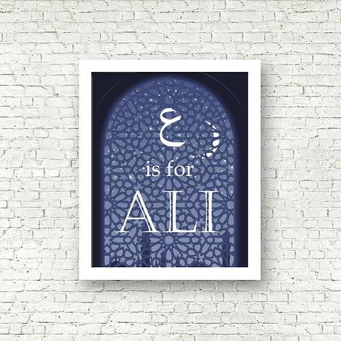 Personalized Ali Arch Print