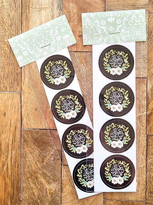 Black Arabic Eid Sticker Pack