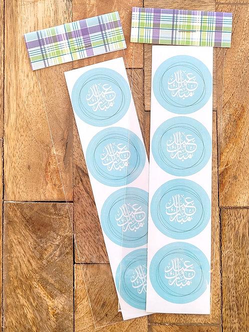 Teal Arabic Eid Sticker Pack