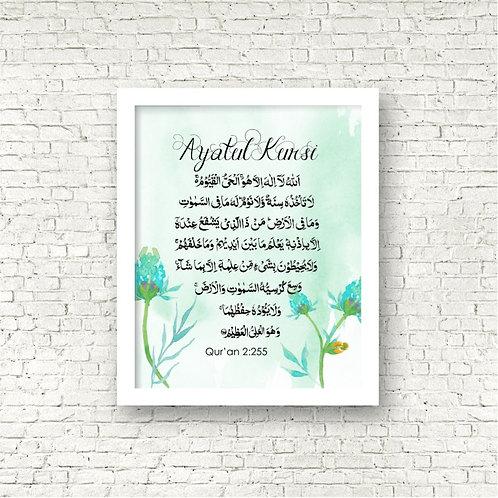 Ayatul Kursi Teal Art Print