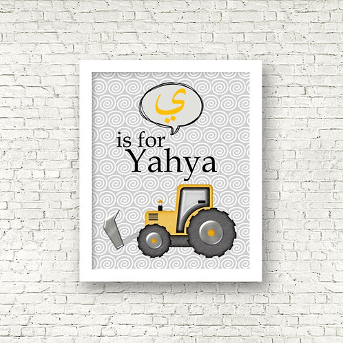 Personalized Yahya Tractor Print