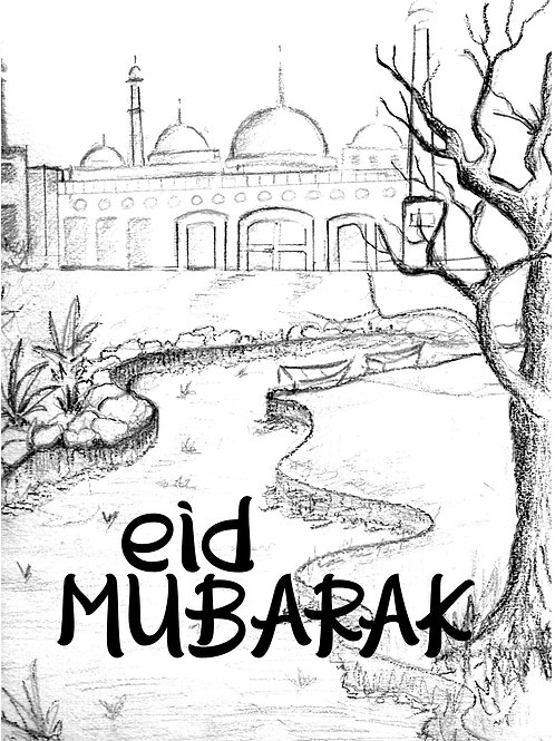 Digial Eid ColourMe card