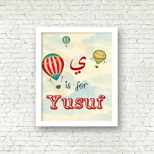 Personalized Yusuf Balloon Print