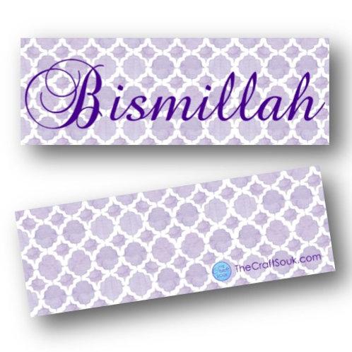 Purple Bismillah Bookmarks