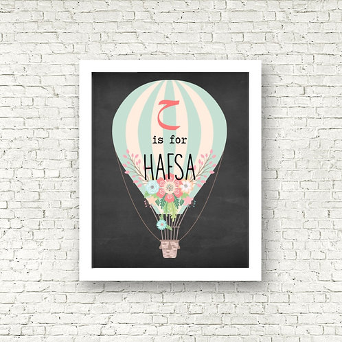 Personalized Hafsa Balloon Print