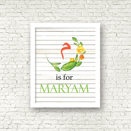 Personalized Maryam Leaf Print