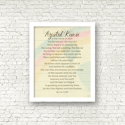 Ayatul Kursi Rainbow Art Print