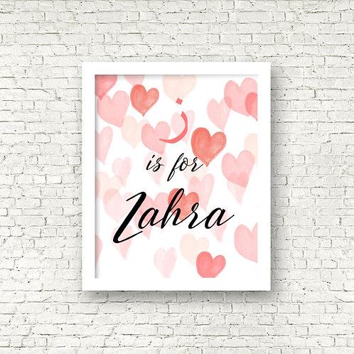 Personalized Zahra Heart Print