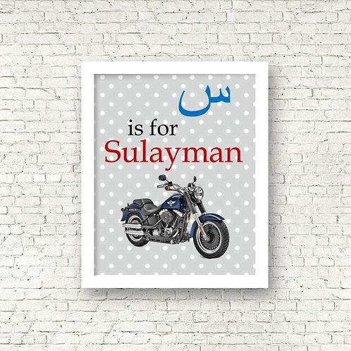 Personalized Sulayman Bike Print
