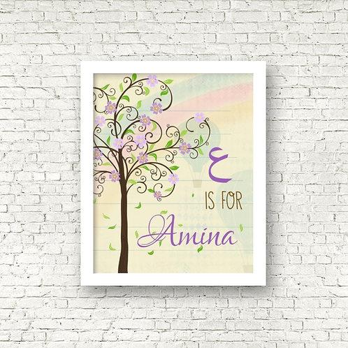 Personalized Amina Tree Print