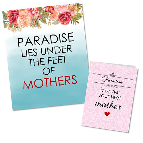 Paradise Mother's Day Gift Set