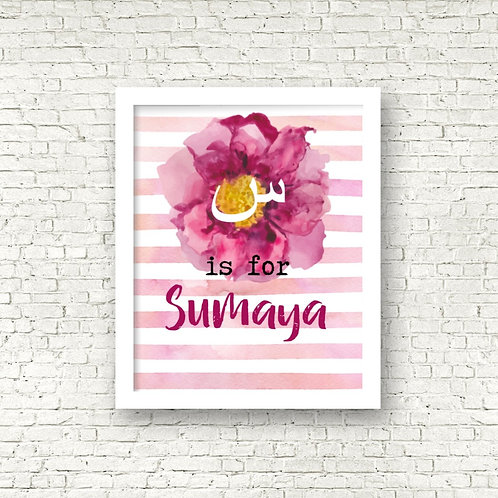 Personalized Sumaya Flower Print