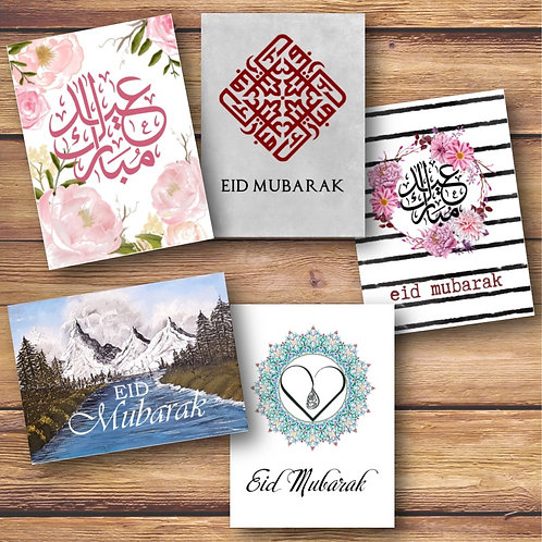 Set of 5 Stone Eid Cards
