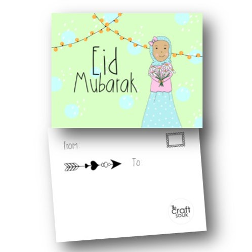 Pack of 10 Eid Postcards