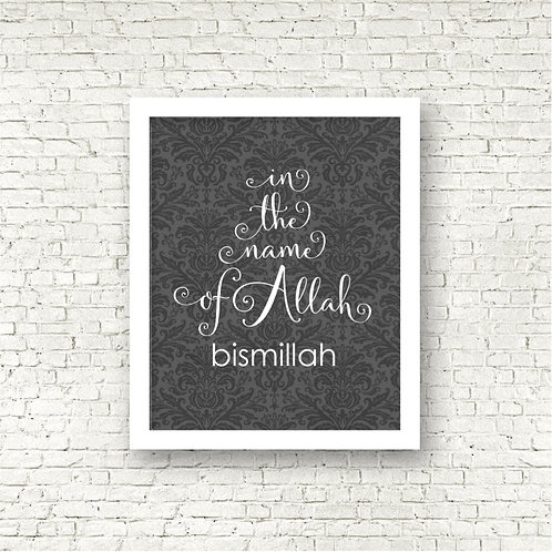 Bismillah Art Print