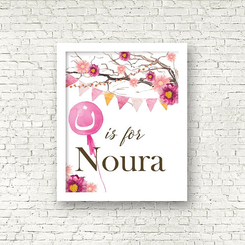 Personalized Noura Floral Print