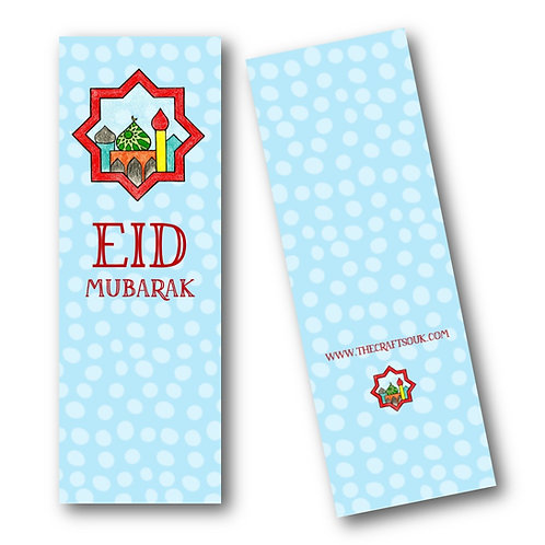 Eid Star Bookmarks