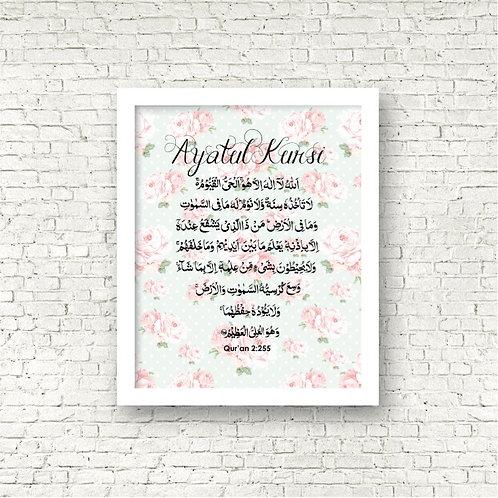 Ayatul Kursi Floral Art Print
