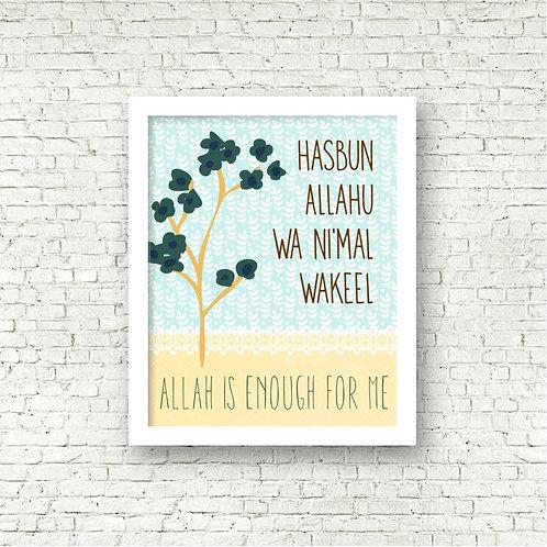 HasbunAllah Art Print