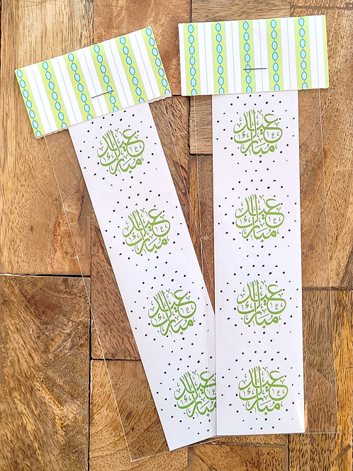 Green Arabic Eid Sticker Pack