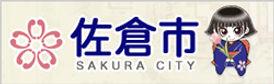 sakura-city