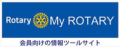 rotary-banner4