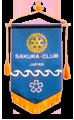 sakuraRC-flag